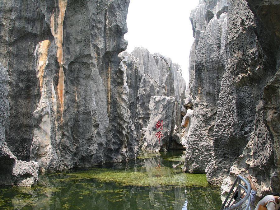 Minunile lumii: pădurea de piatră Shilin din China